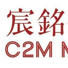 北京宸铭影视文化传媒有限公司 最新采购和商业信息