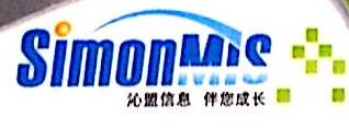 广州市沁盟信息科技有限公司 最新采购和商业信息