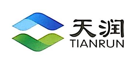 兰州天润物业管理有限公司 最新采购和商业信息