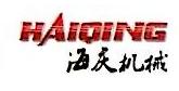 南昌市海庆机械设备有限公司 最新采购和商业信息