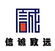 潍坊信诚致远信息技术有限公司 最新采购和商业信息