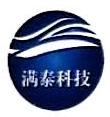 深圳市满泰科技发展有限公司 最新采购和商业信息