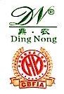 惠州市鼎农实业发展有限公司 最新采购和商业信息
