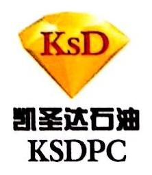 大庆凯圣达石油科技有限公司 最新采购和商业信息