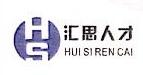 厦门汇杰劳务派遣有限公司 最新采购和商业信息