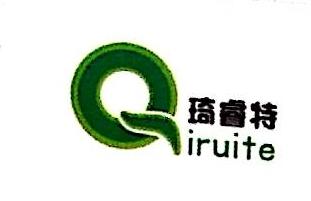 河北琦睿特橡塑制品有限公司 最新采购和商业信息