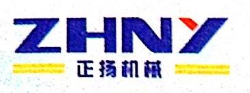 温州市正扬机械设备制造有限公司 最新采购和商业信息