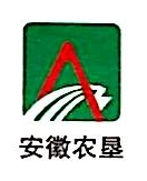 安徽省寿西湖农场 最新采购和商业信息