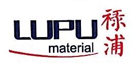 南京禄浦材料科技有限公司 最新采购和商业信息