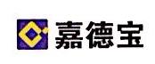 永康市弘毅贸易有限公司 最新采购和商业信息