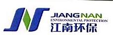 南京新世纪江南环保科技发展有限公司 最新采购和商业信息