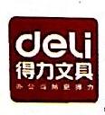 深圳市康美星生物科技有限公司 最新采购和商业信息