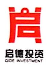 嘉兴市启德投资管理有限公司 最新采购和商业信息