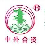 福清明源竹木制品有限公司 最新采购和商业信息