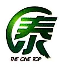 广州市德望泰贸易有限公司 最新采购和商业信息