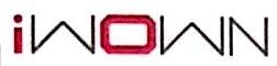 深圳市埃微信息技术有限公司 最新采购和商业信息