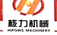 赣州核力机械股份有限公司 最新采购和商业信息