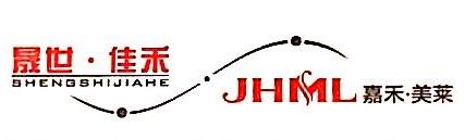 重庆君合伟晟门窗有限公司 最新采购和商业信息