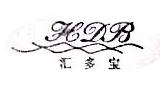 深圳市汇多宝实业有限公司 最新采购和商业信息