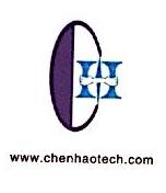 广州辰浩电子科技有限公司 最新采购和商业信息