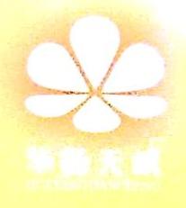 甘肃华扬天诚信息科技有限公司 最新采购和商业信息