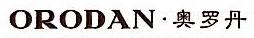 海宁市奥罗丹服饰有限公司 最新采购和商业信息