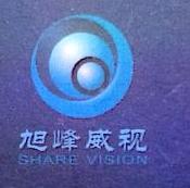深圳市鑫泓时代科技有限公司 最新采购和商业信息