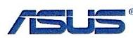 武夷山领航信息工程有限公司 最新采购和商业信息