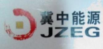 冀中能源邯郸矿业集团聚源贸易有限公司 最新采购和商业信息