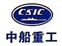 西安重齿齿轮箱有限公司 最新采购和商业信息