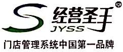湖北省智盟店通互联科贸有限公司 最新采购和商业信息