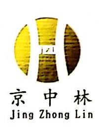 厦门京中林投资有限公司 最新采购和商业信息