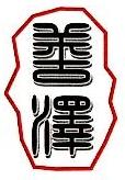 南宁善泽商贸有限公司 最新采购和商业信息