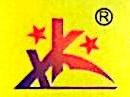 佛山市南海欣康纸箱有限公司 最新采购和商业信息
