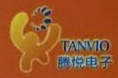 中山市腾悦电子有限公司 最新采购和商业信息