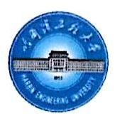 黑龙江水运规划设计院 最新采购和商业信息
