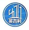 惠州市英吉利实业有限公司