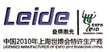 上海垒得激光科技发展有限公司 最新采购和商业信息