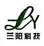 宁波海曙兰阳贸易有限公司 最新采购和商业信息