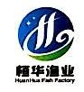 重庆桓华渔业发展有限公司