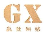 北京高效永泰商贸有限公司 最新采购和商业信息