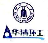 四川华清环境工程有限公司 最新采购和商业信息