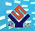 青岛硕远化工有限公司 最新采购和商业信息