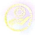 福建省珠宝首饰进出口公司 最新采购和商业信息