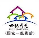 深圳市世纪开元物业服务有限公司 最新采购和商业信息
