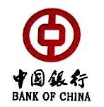 中国银行股份有限公司双鸭山宝清支行