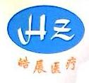重庆皓展医疗器械有限公司