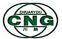 四川川油天然气科技股份有限公司 最新采购和商业信息