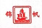 浙江锦帆制冷器材有限公司 最新采购和商业信息