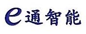 广州新卡电子科技有限公司 最新采购和商业信息